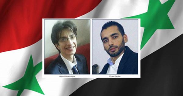 Ahmad Umar Agha i Firas Dardar byli od dawna poszukiwani przez FBI /materiały prasowe