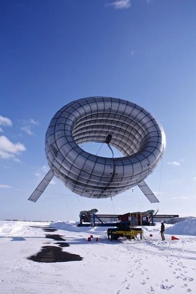 Airborne Wind Turbine /Informacja prasowa