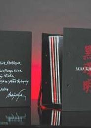 Akira Kurosawa: Ekskluzywny Pakiet 12 filmów DVD