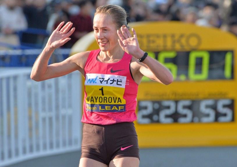 Albina Majorowa /AFP