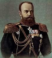 Aleksander III Romanow /Encyklopedia Internautica