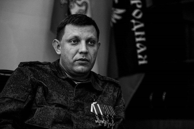 Aleksander Zacharczenko /AFP