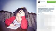 Aleksandra Kwaśniewska pokazała zdjęcie z dzieciństwa!