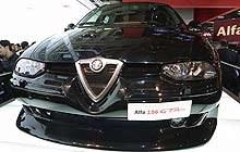 Alfa Romeo 156 GTAm /INTERIA.PL