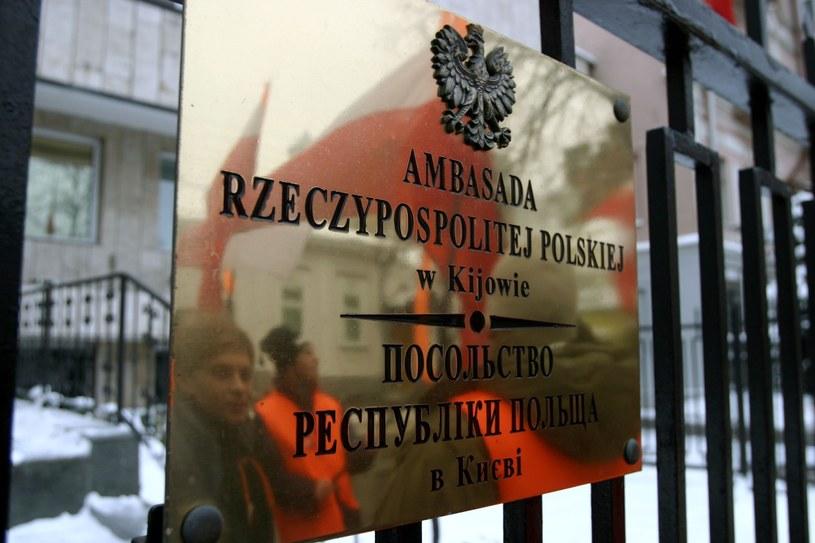 Ambasada RP w Kijowie /Fot. Adam Tuchlinski /Reporter
