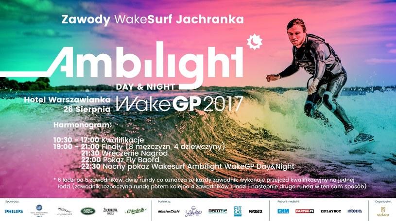 Ambilight DayNight - już 26 sierpnia w Warszawie /materiały prasowe