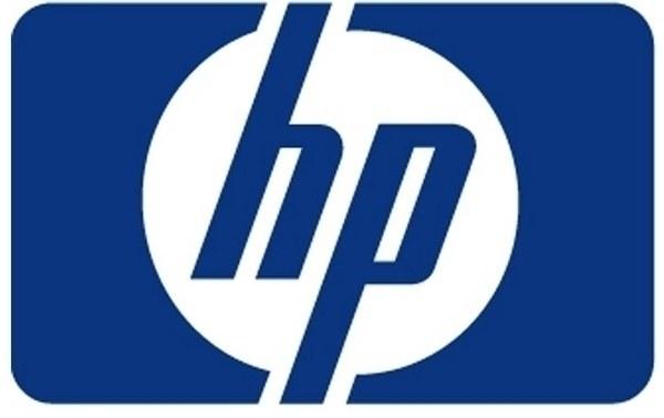 Amerykański koncern Hewlett-Packard uruchomił w Łodzi swoje nowe centrum usług biznesowych /AFP