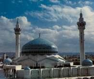 Amman, meczet króla Abdullaha /Encyklopedia Internautica