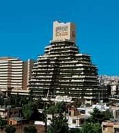 Amman, nowoczesny biurowiec /Encyklopedia Internautica