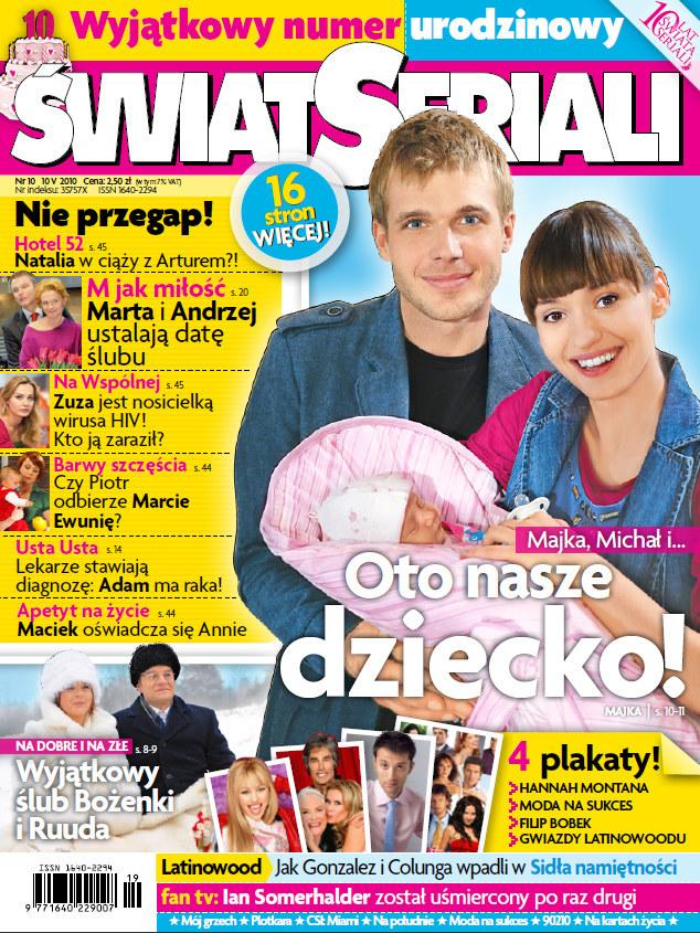 Okładka nowego numeru /Świat Seriali