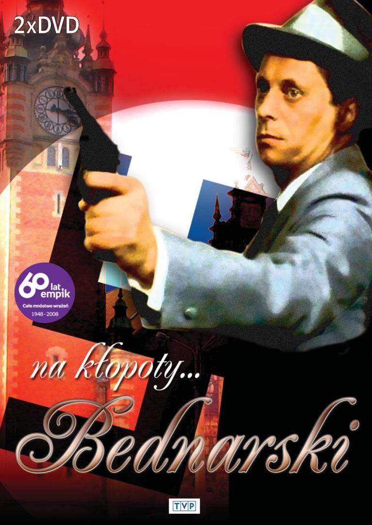 Okładka wydania DVD z przygodami detektywa /TVP