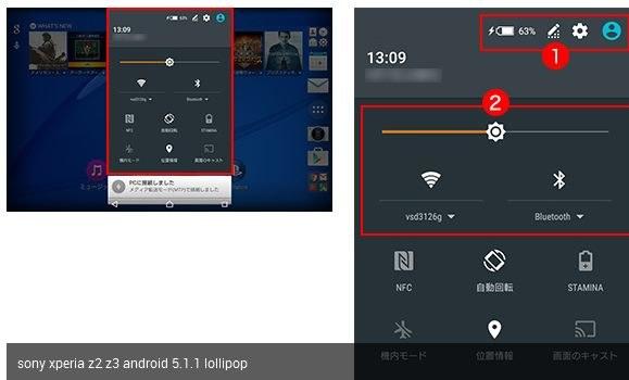 Android - dwie nowe funkcjonalności dla rodziny Xperia /materiały prasowe