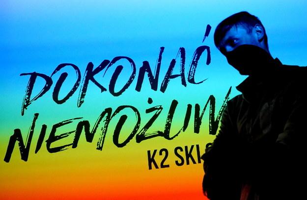 Andrzej Bargiel chce jako pierwszy zjechać ze szczytu K2 /Bartłomiej Zborowski /PAP