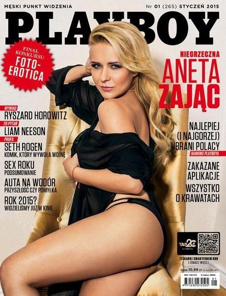 """Aneta Zając w """"Playboyu"""" /materiały prasowe"""
