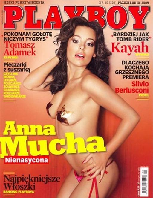 """Anna Mucha na okładce """"Playboya"""" /materiały prasowe"""