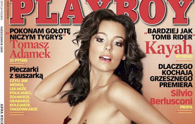"""Anna Mucha na okładce polskiego """"Playboya""""  /materiały prasowe"""