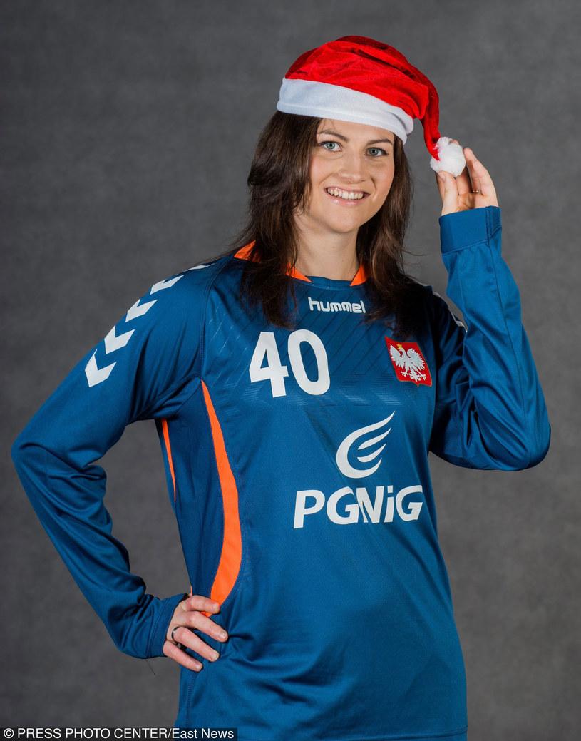 Anna Wysokińska /Marcin Szajnfeld / PRESS PHOTO CENTER /East News