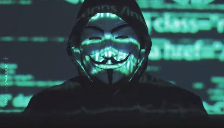 Anonymous /YouTube