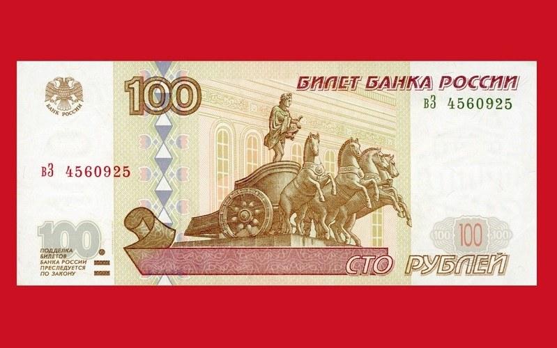 Apollo na sturublowym banknocie /Wojtek Laski /East News
