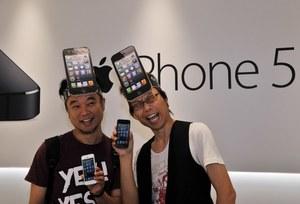 Apple ogłasza program wymiany baterii w niektórych iPhone'ach 5