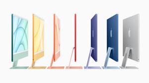 Apple prezentuje nowe komputery iMac -  1100 zł za porty USB