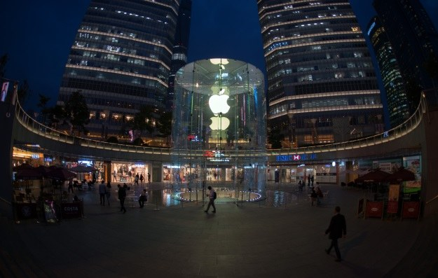 Apple Store w Szanghaju /AFP