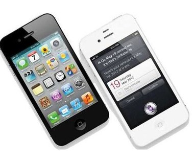 Apple testuje iPhone'a nowej generacji?