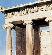 Architraw w porządku  jońskim /Encyklopedia Internautica