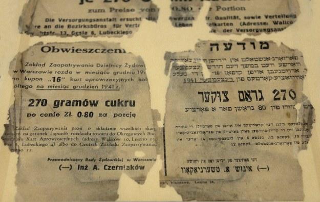 """Archiwum Ringelbluma zostało w 1999 r. wpisane przez UNESCO na Listę """"Pamięć Świata"""" /Alexander Lewkowicz /East News"""