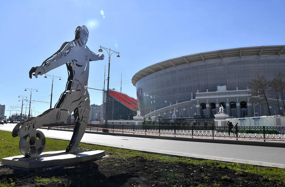 Areną meczu jest stadion w Jekaterynburgu /Donat Sorokin /PAP