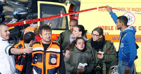 Nowa Zelandia Atak Film Photo: Atak Terrorystyczny W Jerozolimie
