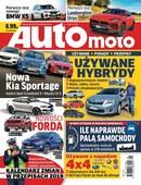 """""""Auto Moto"""" 1/2019"""
