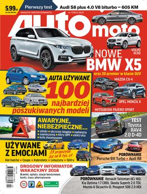 """Auto Moto"" 7/2016 /Motor"
