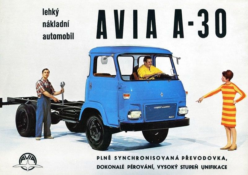 Avia A30 folder /Muzeum Ratownictwa w Krakowie