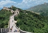 Azja: fragment Muru Chińskiego /Encyklopedia Internautica