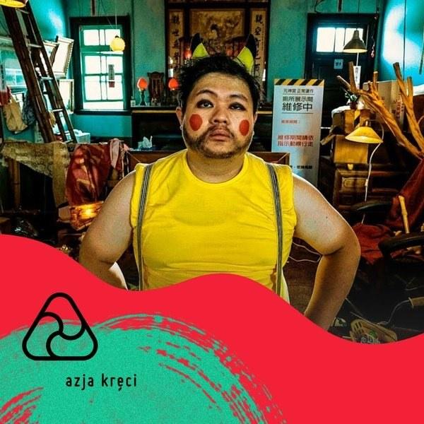 """Azjatycki Festiwal Filmowy """"Pięć smaków"""" /Materiały prasowe"""