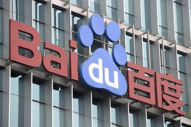 Baidu - czyli największy konkurent Google w Chinach /AFP