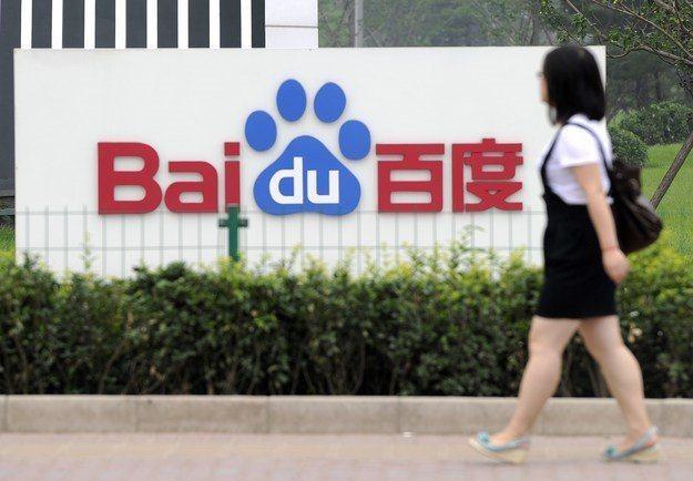 Baidu - w Chinach gigant i pogromca Google. Czy ma szansę na światowym rynku? /AFP