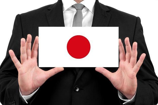 Bank centralny Japonii wprowadził ujemne stopy procentowe /©123RF/PICSEL