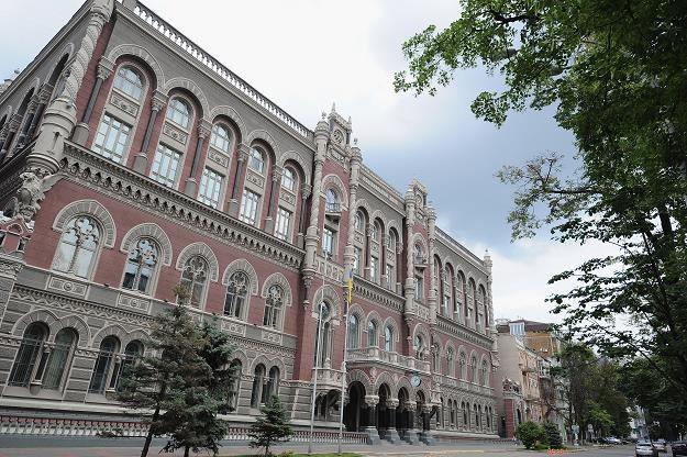 Bank centralny Ukrainy. Fot. Christopher Lee /Getty Images/Flash Press Media