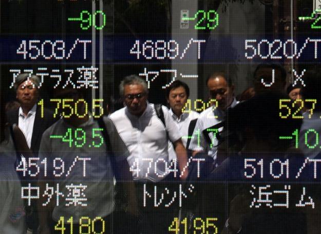 Banki centralne w świecie science fiction... /AFP