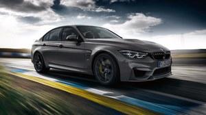 Bardziej ekstremalne BMW M3 CS