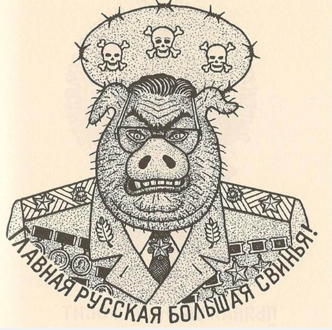 Niedźwiedzie Szkielety I Diabły Więzienny Tatuaż W Rosji Menway