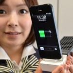 Baterie smartfonów będą ładowały się o 300 proc. szybciej?
