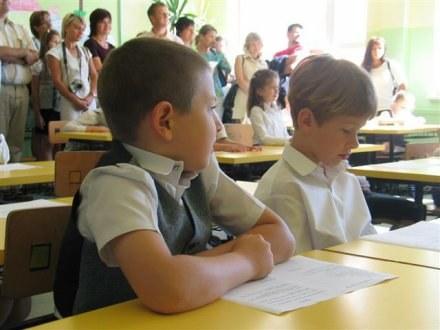 Będzie pomoc dla uczniów z poznańskich szkół /RMF