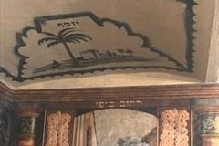 Będzin: żydowski dom modlitwy