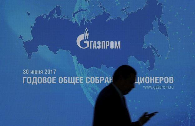 Białoruś negocjacje z Rosją ceny gazu na lata 2020-2024 /AFP