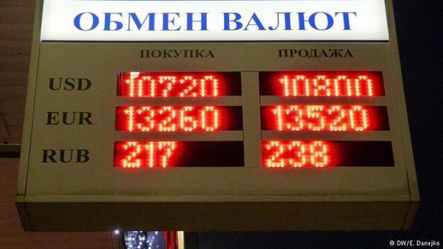 Białoruś rezygnuje z rozliczeń w rublach /Deutsche Welle