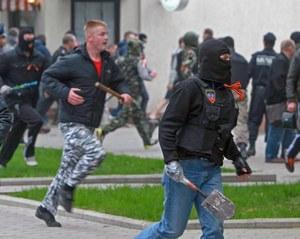 Bijatyka w centrum Doniecka, kilkanaście osób rannych