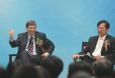 Bill Gates w Chinach, Pekin /AFP
